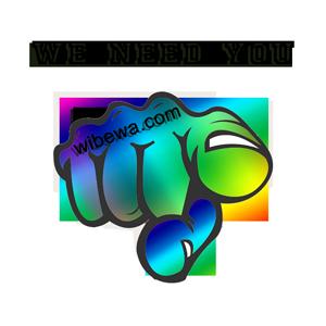 we nee you